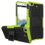 Чехол Yotrix Shockproof case для Xiaomi Mi 5s (зеленый, пластиковый)