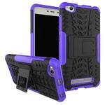 Чехол Yotrix Shockproof case для Xiaomi Redmi 4A (фиолетовый, пластиковый)