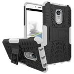 Чехол Yotrix Shockproof case для Xiaomi Redmi Note 4 (белый, пластиковый)