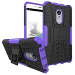Чехол Yotrix Shockproof case для Xiaomi Redmi Note 4 (фиолетовый, пластиковый)