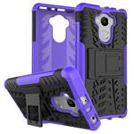 Чехол Yotrix Shockproof case для Xiaomi Redmi 4 prime (фиолетовый, пластиковый)