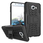 Чехол Yotrix Shockproof case для Samsung Galaxy A8 2016 (черный, пластиковый)