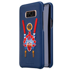 Чехол Nillkin Brocade Case для Samsung Galaxy S8 plus (синий, кожаный)