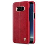 Чехол Nillkin Englon Leather Cover для Samsung Galaxy S8 (красный, кожаный)