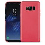 Чехол G-Case Noble Series для Samsung Galaxy S8 (красный, кожаный)