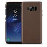 Чехол G-Case Noble Series для Samsung Galaxy S8 plus (коричневый, кожаный)