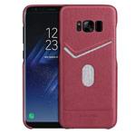 Чехол G-Case Jazz Series для Samsung Galaxy S8 (красный, кожаный)