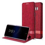 Чехол G-Case Funky Series для Samsung Galaxy S8 (красный, матерчатый)