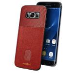 Чехол Seedoo Honor case для Samsung Galaxy S8 (красный, кожаный)