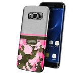 Чехол Seedoo Camo case для Samsung Galaxy S8 (серый, гелевый)
