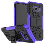 Чехол Yotrix Shockproof case для Samsung Galaxy S8 plus (фиолетовый, пластиковый)