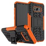 Чехол Yotrix Shockproof case для Samsung Galaxy S8 plus (оранжевый, пластиковый)