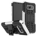 Чехол Yotrix Shockproof case для Samsung Galaxy S8 plus (белый, пластиковый)