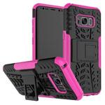 Чехол Yotrix Shockproof case для Samsung Galaxy S8 plus (розовый, пластиковый)
