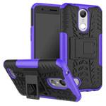 Чехол Yotrix Shockproof case для LG K10 2017 (фиолетовый, пластиковый)