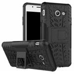 Чехол Yotrix Shockproof case для Samsung Galaxy J7 2017 (черный, пластиковый)