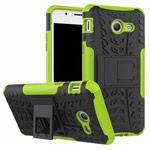 Чехол Yotrix Shockproof case для Samsung Galaxy J7 2017 (зеленый, пластиковый)
