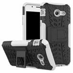Чехол Yotrix Shockproof case для Samsung Galaxy J7 2017 (белый, пластиковый)