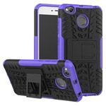 Чехол Yotrix Shockproof case для Xiaomi Redmi 4X (фиолетовый, пластиковый)