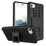 Чехол Yotrix Shockproof case для Lenovo ZUK Z2 (черный, пластиковый)