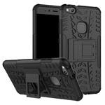 Чехол Yotrix Shockproof case для Huawei P10 lite (черный, пластиковый)