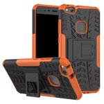 Чехол Yotrix Shockproof case для Huawei P10 lite (оранжевый, пластиковый)