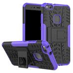 Чехол Yotrix Shockproof case для Huawei P10 lite (фиолетовый, пластиковый)