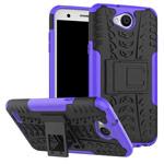 Чехол Yotrix Shockproof case для LG X power 2 (фиолетовый, пластиковый)