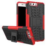 Чехол Yotrix Shockproof case для Huawei P10 (красный, пластиковый)