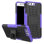 Чехол Yotrix Shockproof case для Huawei P10 (фиолетовый, пластиковый)