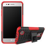 Чехол Yotrix Shockproof case для LG K8 2017 (красный, пластиковый)