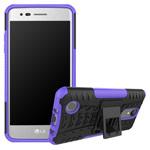 Чехол Yotrix Shockproof case для LG K8 2017 (фиолетовый, пластиковый)