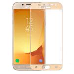Защитная пленка Yotrix 3D Glass Protector для Samsung Galaxy J5 2017 J530 (стеклянная, золотистая)