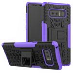Чехол Yotrix Shockproof case для Samsung Galaxy Note 8 (фиолетовый, пластиковый)