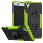 Чехол Yotrix Shockproof case для Sony Xperia XA1 ultra (зеленый, пластиковый)