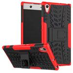 Чехол Yotrix Shockproof case для Sony Xperia XA1 ultra (красный, пластиковый)