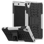 Чехол Yotrix Shockproof case для Sony Xperia XA1 ultra (белый, пластиковый)