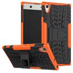 Чехол Yotrix Shockproof case для Sony Xperia XA1 ultra (оранжевый, пластиковый)