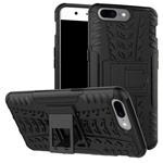 Чехол Yotrix Shockproof case для OnePlus 5 (черный, пластиковый)