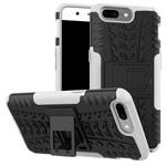 Чехол Yotrix Shockproof case для OnePlus 5 (белый, пластиковый)
