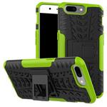 Чехол Yotrix Shockproof case для OnePlus 5 (зеленый, пластиковый)