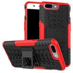 Чехол Yotrix Shockproof case для OnePlus 5 (красный, пластиковый)