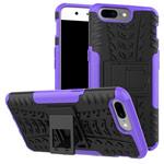 Чехол Yotrix Shockproof case для OnePlus 5 (фиолетовый, пластиковый)