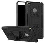 Чехол Yotrix Shockproof case для Xiaomi Mi Max 2 (черный, пластиковый)