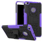 Чехол Yotrix Shockproof case для Xiaomi Mi Max 2 (фиолетовый, пластиковый)