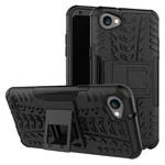 Чехол Yotrix Shockproof case для LG Q6 (черный, пластиковый)