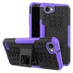 Чехол Yotrix Shockproof case для LG Q6 (фиолетовый, пластиковый)