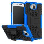Чехол Yotrix Shockproof case для Huawei Y5 2017 (синий, пластиковый)