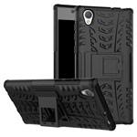 Чехол Yotrix Shockproof case для Sony Xperia L1 (черный, пластиковый)