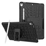Чехол Yotrix Shockproof case для Apple iPad Pro 10.5 (черный, пластиковый)